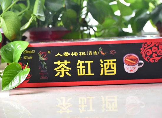 億小云參杞茶缸灑,打通了白酒市場的任督二脈!