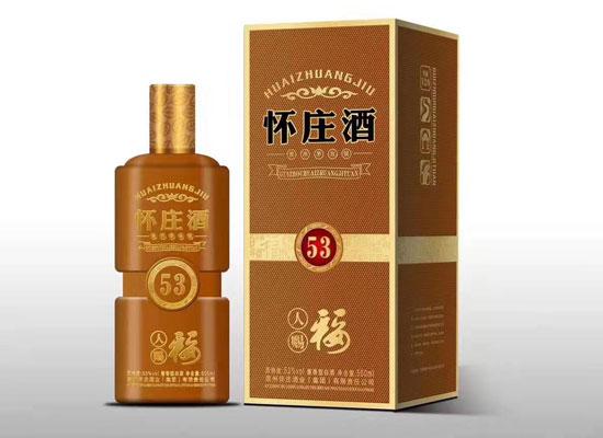 贵州怀庄酒,酱香精品,品味中国!