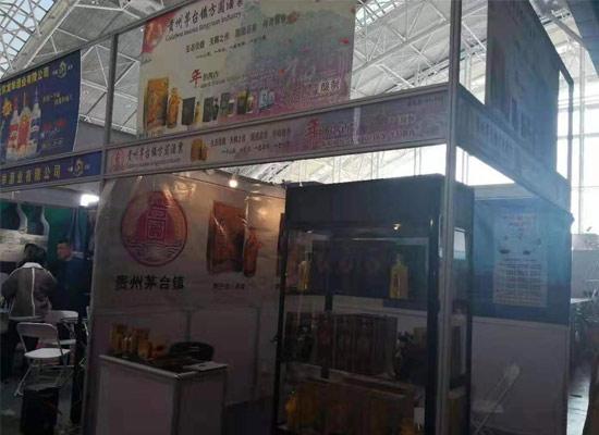 方圆酒业入局南京糖酒会,2020年市场布局已开启