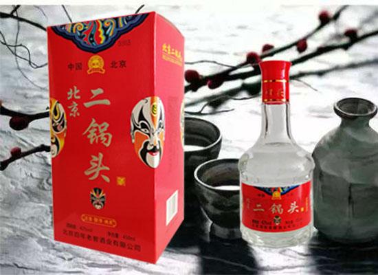 北京百年老窖酒业独特的设计理念,做不一样的北京二锅头!