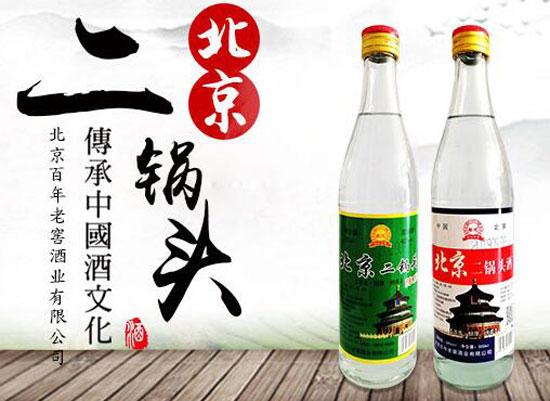 高线光瓶一路走红,北京百年老窖酒业精工细作,高品质不吹嘘!