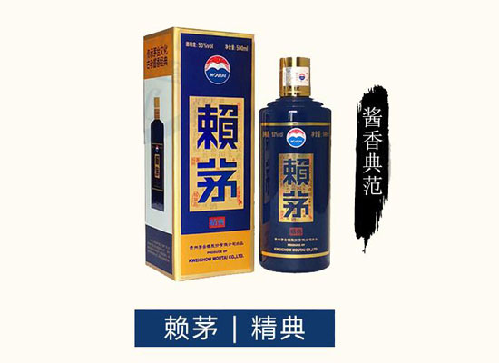 賴茅精典醬香商務品牌,2020白酒投資新風口!