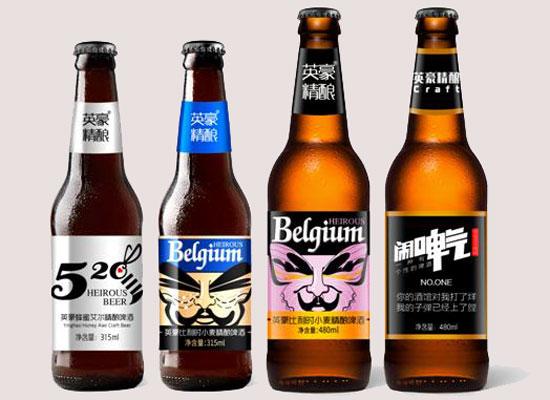 精釀和工業啤酒的區別,精釀啤酒代理選哪家?