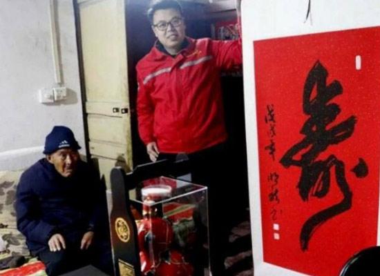 河南壽酒集團為百歲老人送溫暖