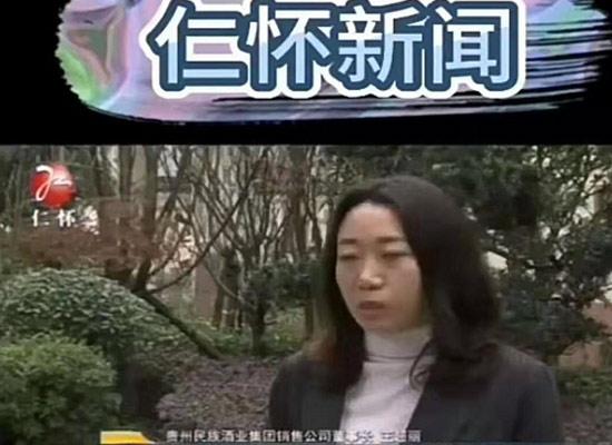 厲害了,貴州民族就業榮獲仁懷電視臺專題報道