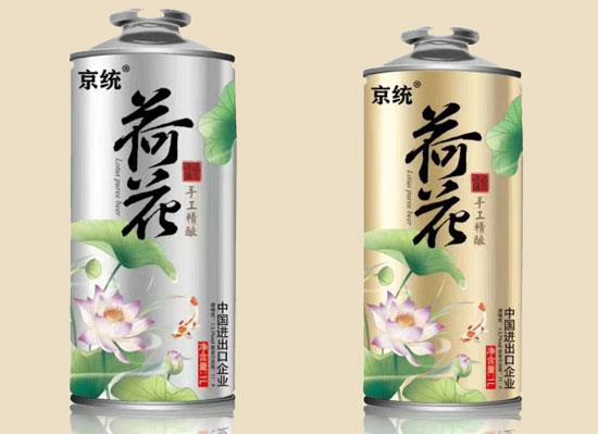 京統荷花啤酒,金罐、銀罐新品上市,誠招各界經銷商!