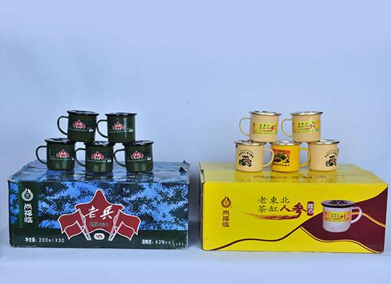 時代的選擇,匠心的品質,尚福臨茶缸酒美味更營養