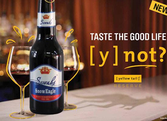新年新气象,雪鹰来助阵,雪鹰啤酒开启新年新狂欢