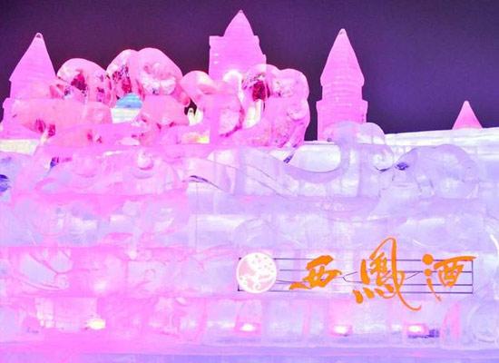 西鳳酒主題冰雕亮相哈爾濱冰雪大世界
