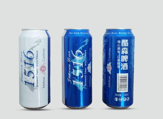 酷森原漿啤酒加盟——黑啤啤酒招商