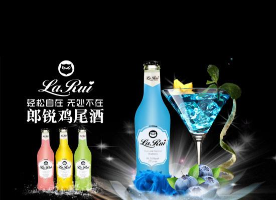雞尾酒代理怎么樣,夜場酒水代理品牌系列有哪些