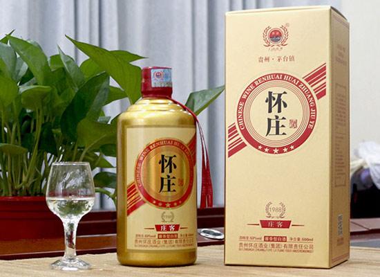 貴州懷莊酒業集團:白酒為什么要用壇子裝,有什么好處