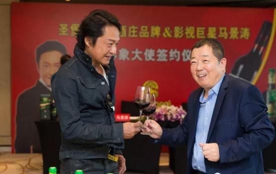 圣堡龍國際酒莊&影視明星馬景濤簽約擔任圣堡龍品牌形象大使!