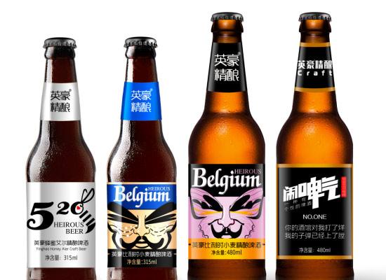 啤酒代工廠家貼牌訂制,精釀啤酒廠家代加工費用