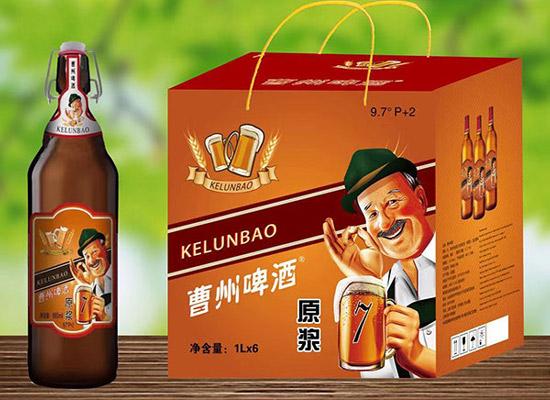 曹州啤酒(菏泽)有限公司曹州啤酒全国招商,原浆啤酒,口味纯正!