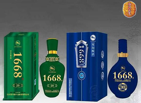 江蘇雙溝釀酒有限公司雙溝酒全國招商,款式多樣,代理無憂!