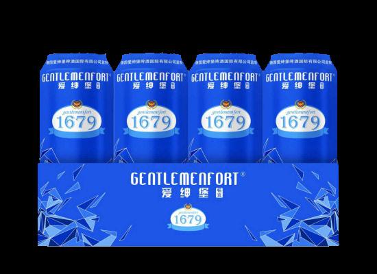 品牌的魅力,愛紳堡啤酒備受好評