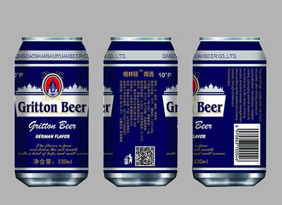 格林頓原漿白啤全國招商,精釀白啤,私人訂制!