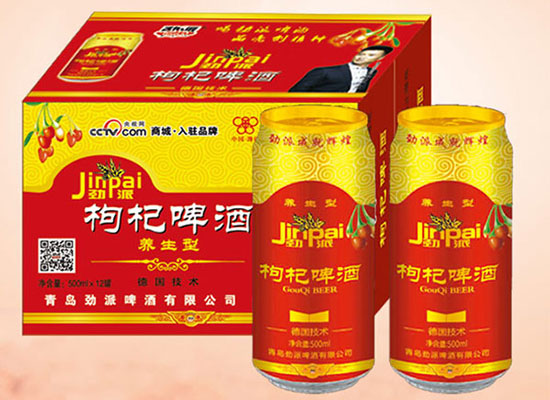 青島勁派啤酒有限公司招商,勁派啤酒加盟政策