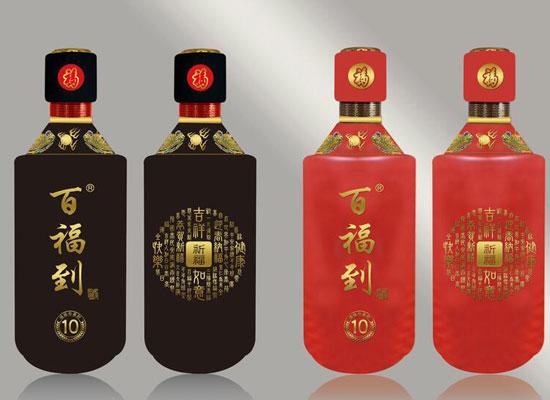 百福到酒產品上新,歡迎加盟選購!