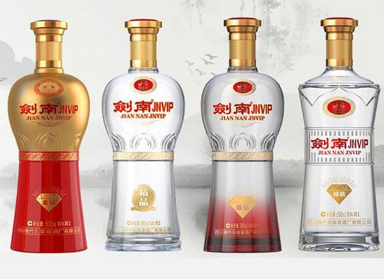 劍南JNVIP系列酒招商,酒質好,價格低,祝您輕松做代理!