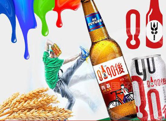 8090后啤酒,喝出青春,暢享整個夏天