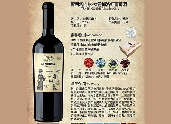 中秋團圓宴用酒,就選智利塔內爾莊園葡萄酒