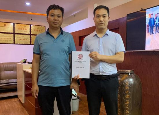 恭喜刘总携手杜康,成为杜康老酒战略合作伙伴!