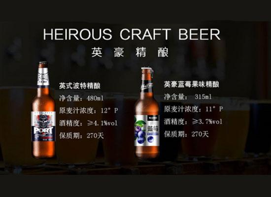 加盟代理精酿啤酒,紧跟时代的步伐,您的上上之选!