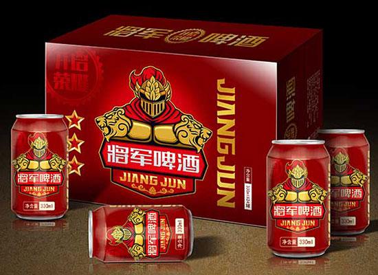 将军啤酒,以品质赢市场,不容错过的美酒