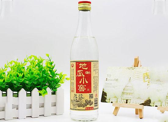 品质光瓶,大众好酒,地瓜小窖酒不容错过