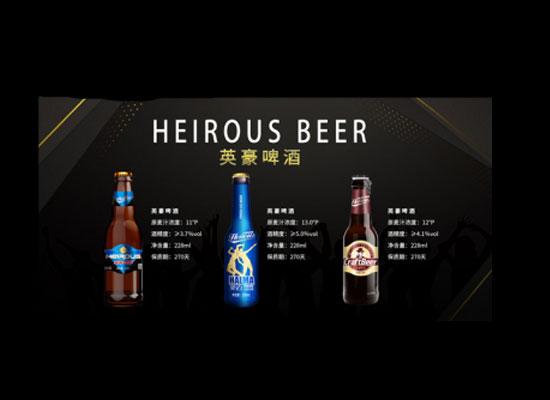 夜场啤酒代理加盟如何操作?这款夜场啤酒将是您的理想选择
