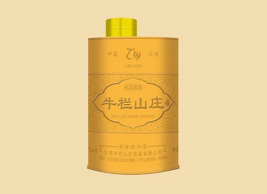 """""""牛栏山庄饮品""""携手《信用中国》,共同见证白酒的独特魅力"""
