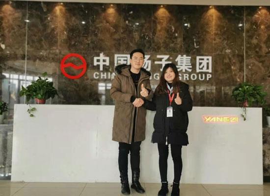 喜訊連連,簽約不斷,滁州揚子紅酒業譜寫2021新篇章