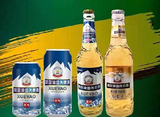 冰爽透心,至純天然,哈爾濱雪堯啤酒帶你品味不一樣的清爽