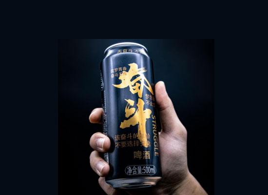 """好球!英豪奮斗啤酒為梅西的""""奮斗""""人生干杯"""