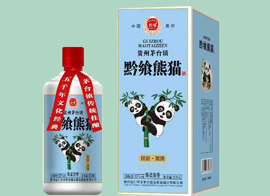 黔飨熊猫酒怎么样,品美酒忆情怀