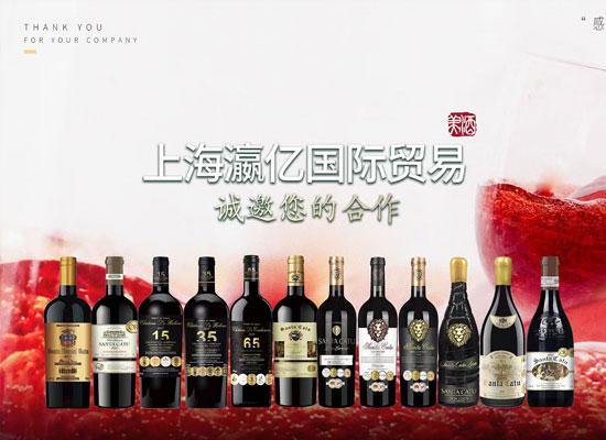顺应市场发展,加盟上海瀛亿国际贸易,把握新商机!