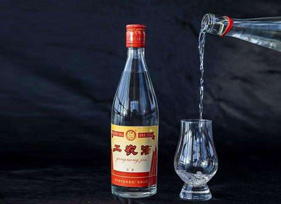 剑南春工农酒,河南代理商不可错的白酒商机