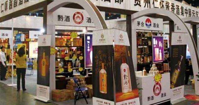 2018第十六届沈阳糖酒会&国际葡萄酒及烈酒展参观特惠