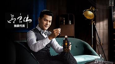 貴州知酒堂酒業銷售股份有限公司