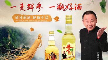 德惠市五糧釀酒廠