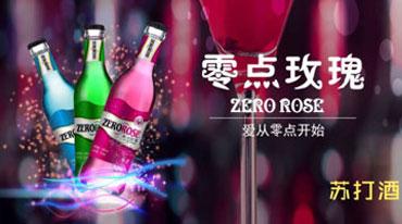 草屋山飲品(中國)投資有限公司