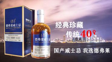 河南省京德酒業有限公司